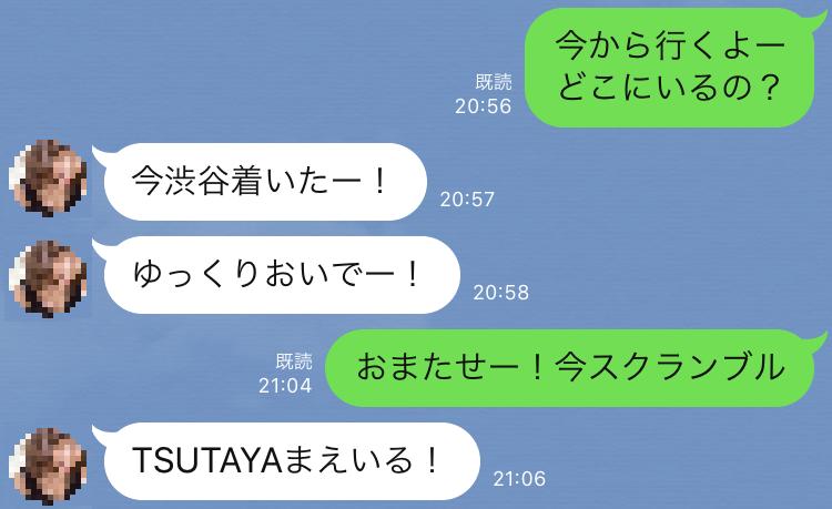 YYC ハメ撮り 体験談 巨乳 女子大生 Fカップ