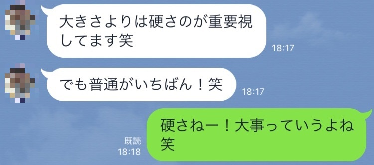 看護師 欲求不満 出会い系 即 PCMAX 渋谷 巨乳