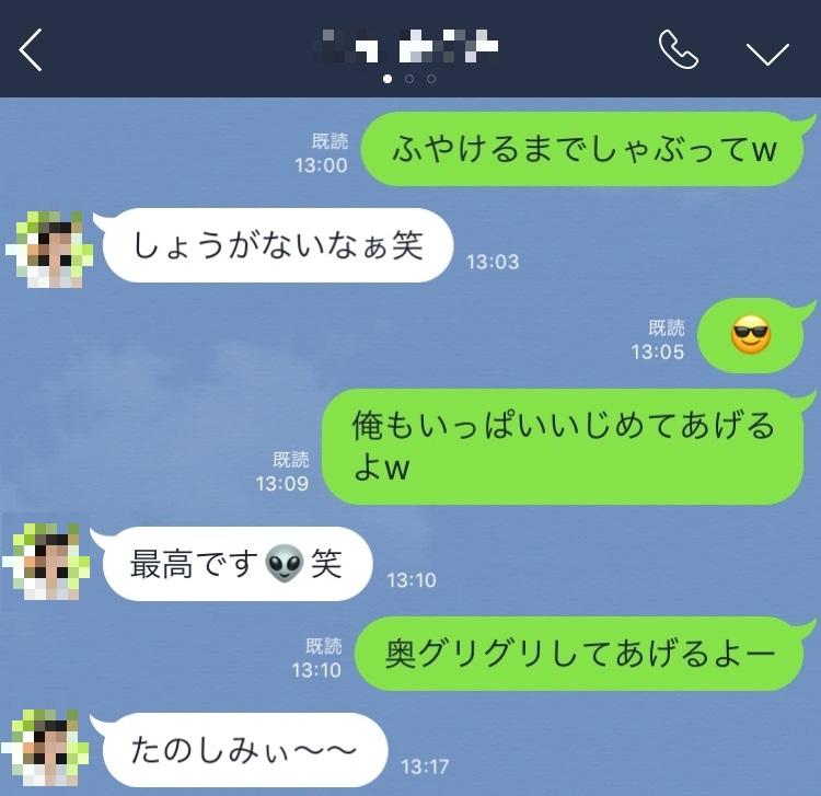 歯科衛生士 渋谷 ラブホ 即 出会い系 PCMAX