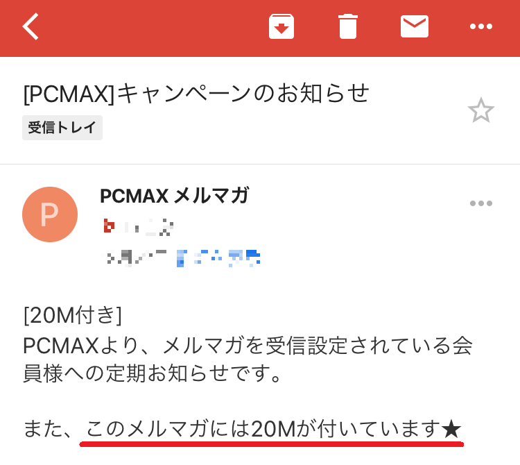 PCMAX レビュー 感想 評価