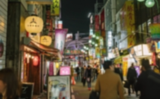 渋谷 新宿 六本木 恵比寿 ヤレル 街 セックス お持ち帰り 即 即パコ