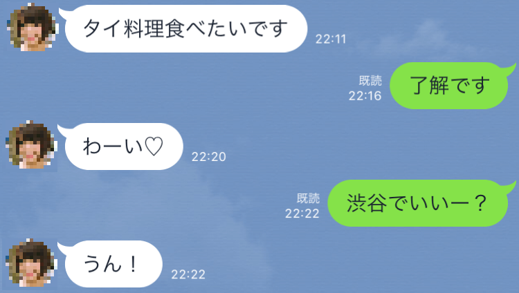 YYC 体験談 女子大生